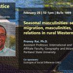 Past Event: Dr. Pronoy Rai February 26
